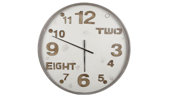 Wandklok Two-Eight | 081366