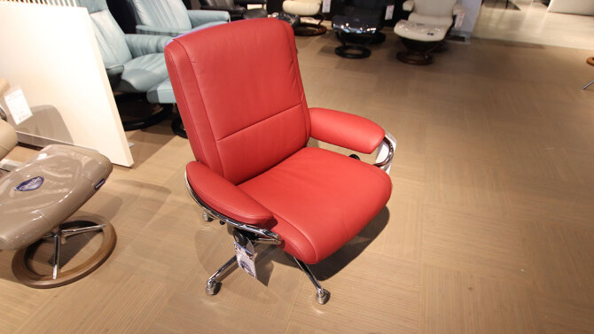 Relaxstoel Stressless City LowBack - Outlet